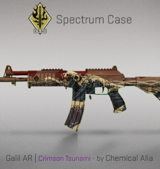 Galil AR | Crimson Tsunami