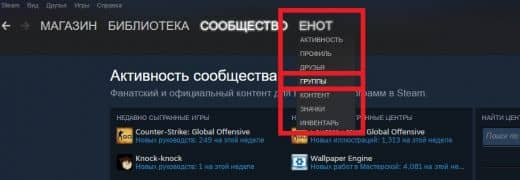 Как изменить клан-тег в CS:GO