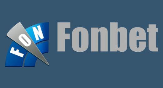 FonBet сайт новый
