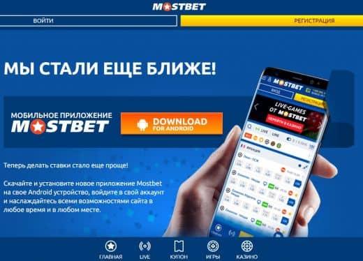 Ставки онлайн для андроид ставки по транспортнному налогу физ.лиц в краснодарском крае