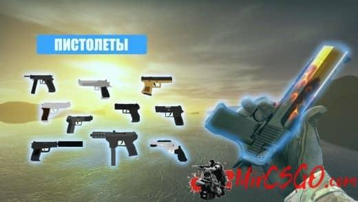 Раскраска пистолет скачать и распечатать | 293x520