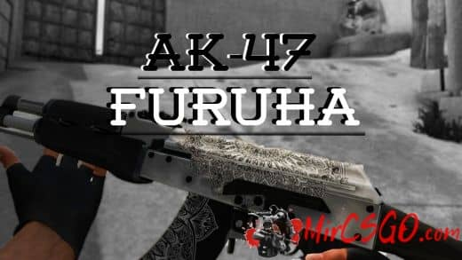 AK47 - Furuha Модель кс го