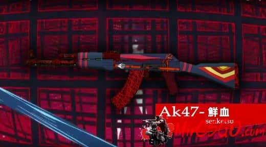 Ak47 - Senketsu (Kill la Kill) Модель кс го