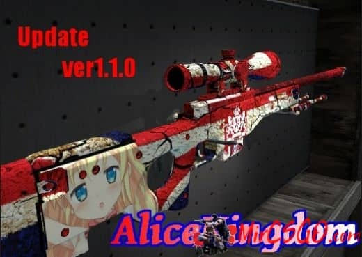 AWP - AliceKingdom Модель кс го