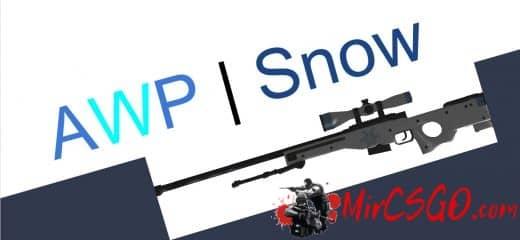 AWP | Snow Модель кс го
