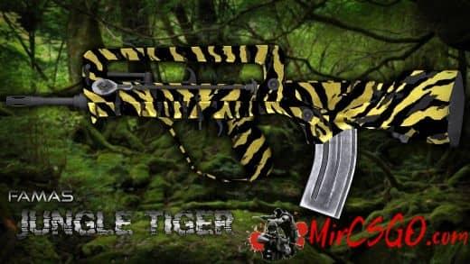 FAMAS Jungle Tiger Модель кс го