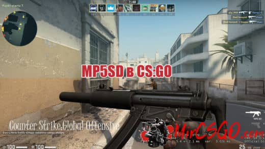 MP5SD