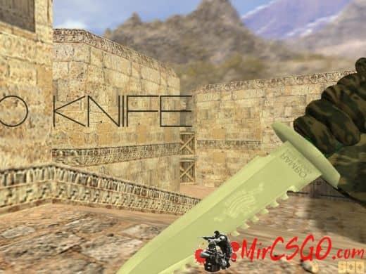 Rambo Knife модель оружия кс 1.6