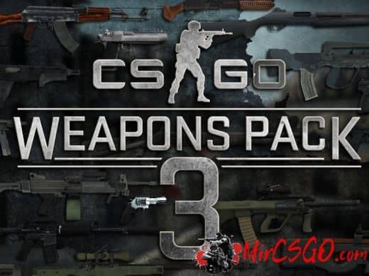 Weapons Pack модель оружия кс 1.6