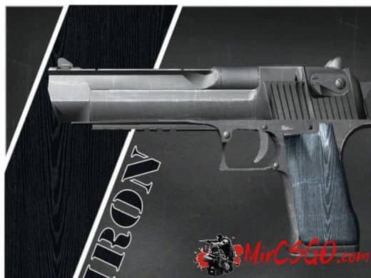 Desert Eagle - IRON модель оружия кс го