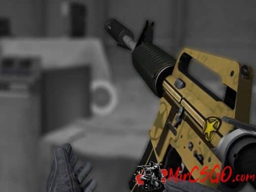 M4AS-1 - Sheriff модель оружия кс го