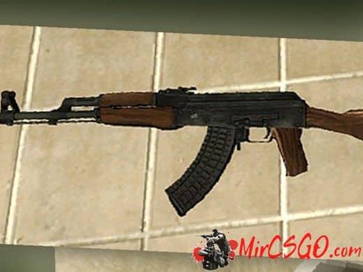 AK47 - Tactical Mag оружия кс го