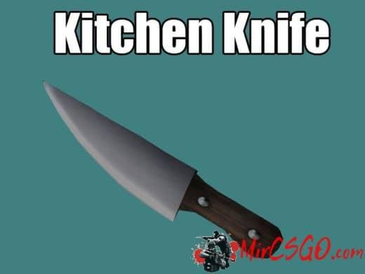 Kitchen Knife модель оружия кс 1.6